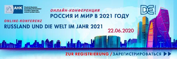 Digitaler Flyer der Online Konferenz: Russland um die Welt 2021