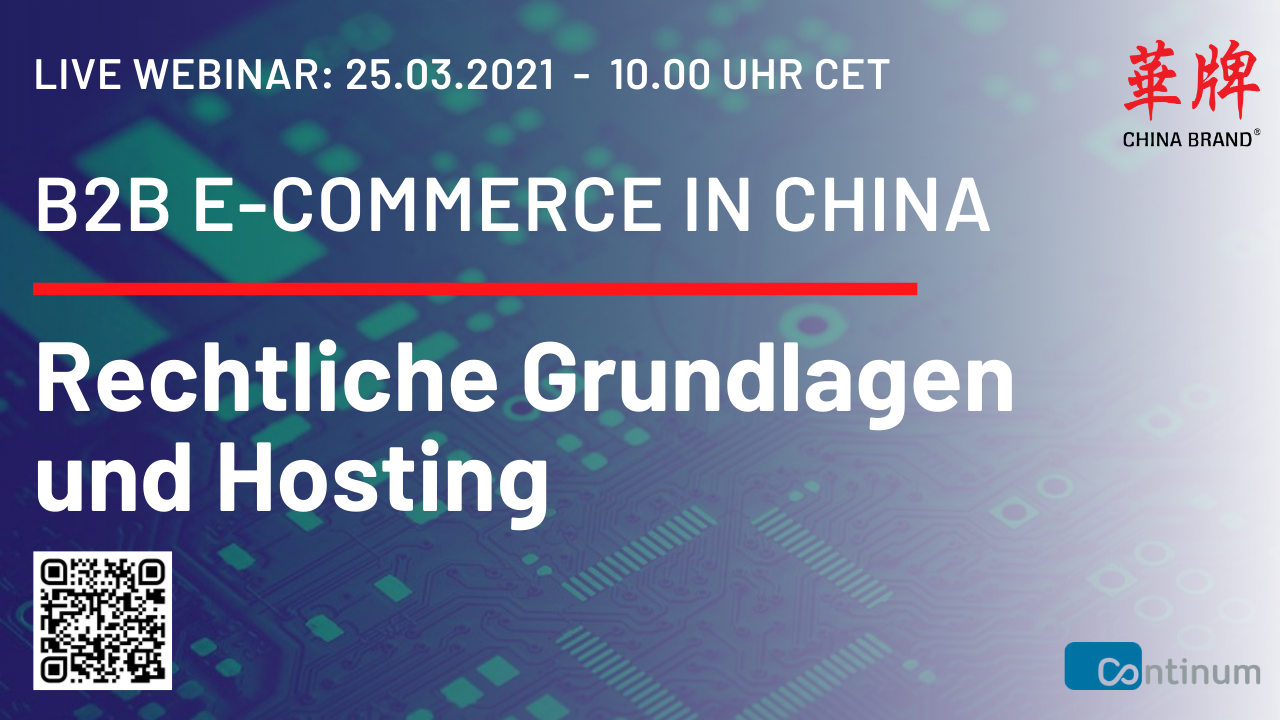 Einladung B2B E-Commerce in China