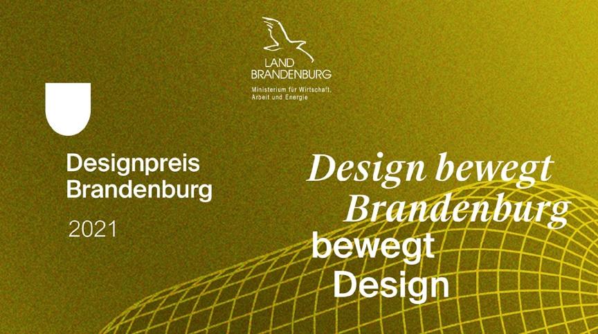 Banner Designpreis